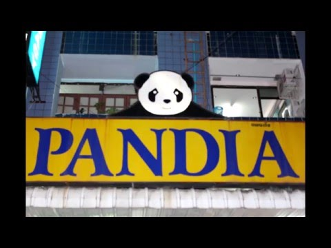 Pandia Hotel in Pattaya, Thailand (Hindi, Nepali, Myanmar languages)