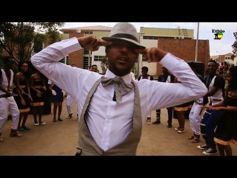 Ethiopia - Bini Lasta - Abejehu Gonder - (Official Music Video) ETHIOPIAN NEW MUSIC 2014