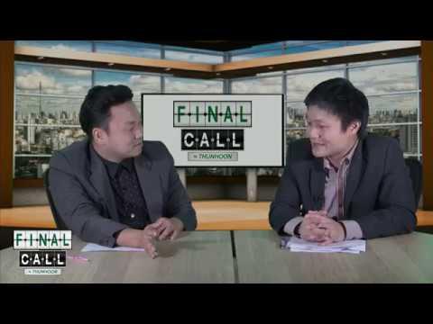 Final Call Interview (21/05/61)