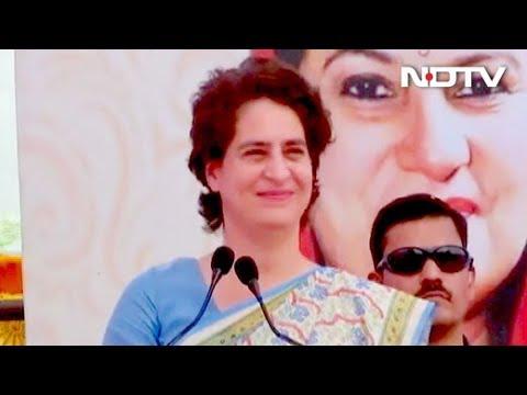 Lok Sabha Elections में हार के बाद बोलीं Priyanka Gandhi, कार्यकर्ताओं ने अपना काम ठीक से नहीं किया