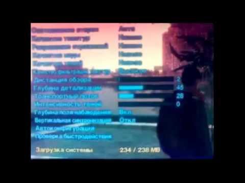 видеокарта geforce 8600
