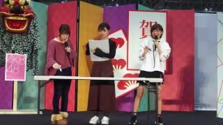 2017年1月8日 幕張メッセの大場美奈さん、矢方美紀さん、都築里佳さんの...
