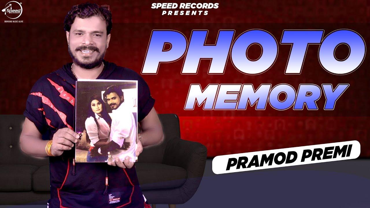 Pramod Premi Yadav Exclusive Interview | Photo Memory | Speed Records Bhojpuri