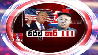 Who Would Win a War Between North Korean VS American ? | Special Focus | HMTV