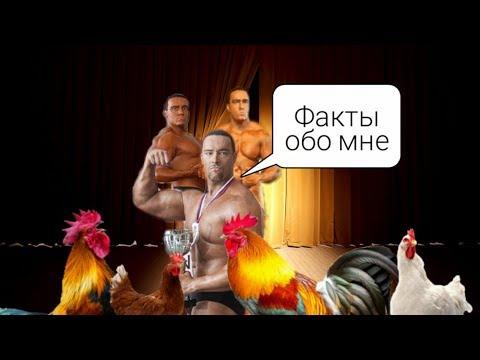 Александр Невский(Курицын) - Интересные факты
