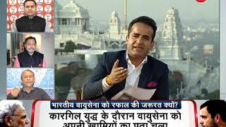Taal Thok Ke: Downfall of Rahul Gandhi's career due to his another lie?