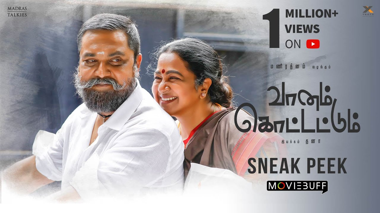 Vaanam Kottattum - Moviebuff Sneak Peek 01 | Mani Ratnam | Dhana | Sid Sriram | Madras Talkies