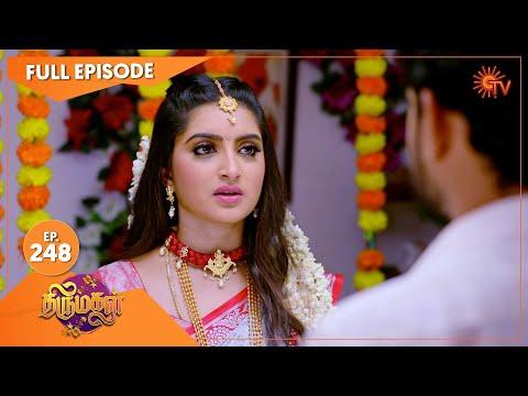 Thirumagal - Ep 248 | 06 Sep 2021 | Sun TV Serial | Tamil Serial