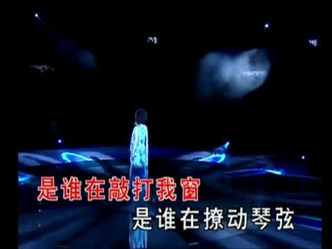 「被遺忘的時光」 The Forgotten Time - Tsai Chin