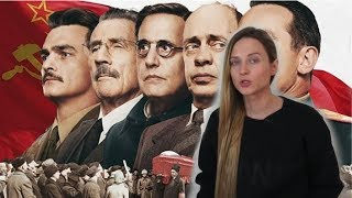 Смерть Сталина запрет фильма