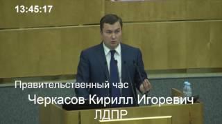 видео Государственная Дума: С заседания Комитета по экологии и охране окружающей среды
