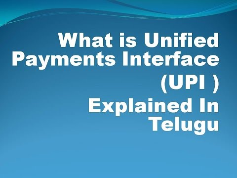 Clear Explanation About Unified Payments Interface (UPI) In Telugu
