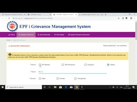 How To Register Grievance On EPFO  Portal?