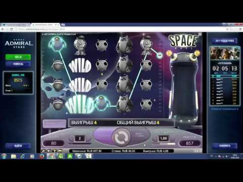 Видео Адмирал старс казино