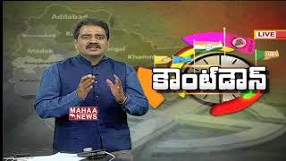 Latest Updates on Warangal Politics   Telangana Elections 2018   Mahaa News