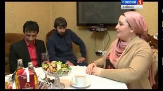 В кругу семьи - В гостях у группы Ламанхой (Хеда Расулаева) - Чечня