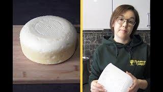 як зробити сир сулугуні з сиру в домашніх умовах