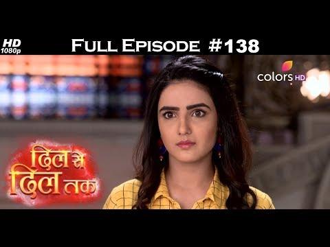 Dil Se Dil Tak - 14th August 2017 - दिल से दिल तक - Full Episode