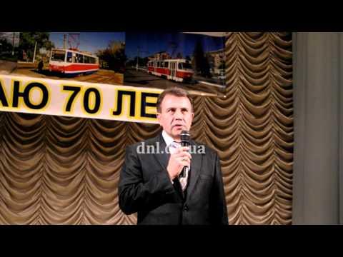 Дружковскому трамваю исполнилось 70 лет - Dnl.dn.ua