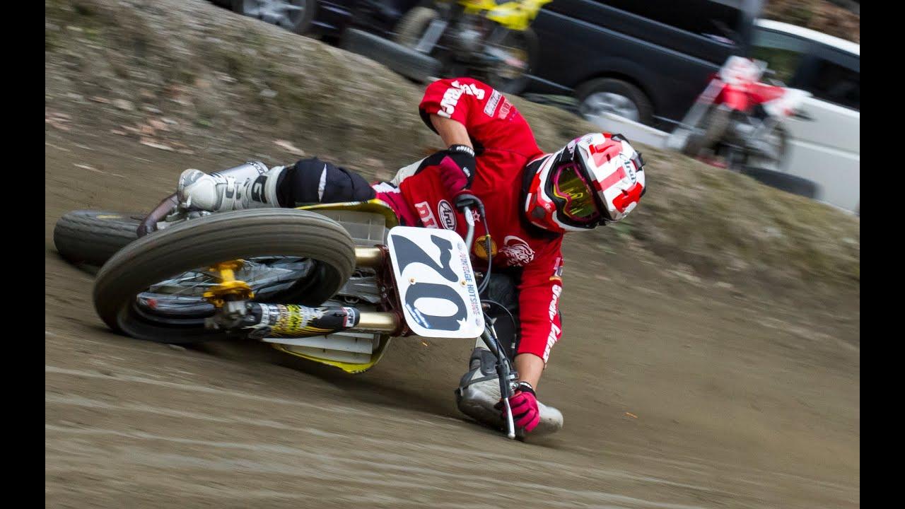 Japanese FLAT TRACK Rider Masa Ohmori #70 Motorcycle Limbo ...