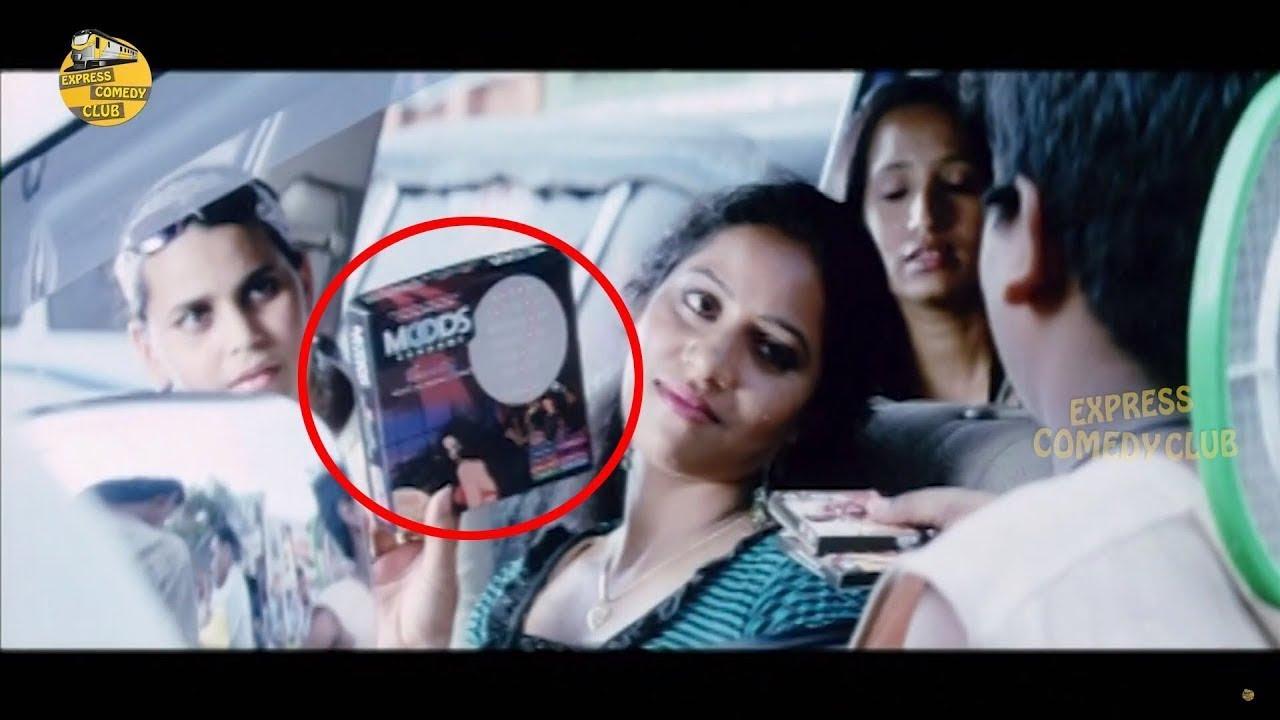 Telugu Recent Movie Ultimate Comedy Scene   Telugu Comedy Scene   Express Comedy Club