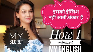 Learn ENGLISH Speaking Fast- Mamta Sachdeva