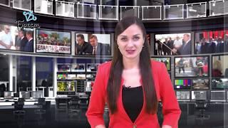 2019-11-16 г. Брест. Итоги недели. Новости на Буг-ТВ. #бугтв