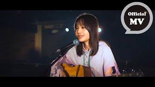 文慧如 Boon Hui Lu [ 你的吉他 About Your Guitar ] Official Music Video thumbnail