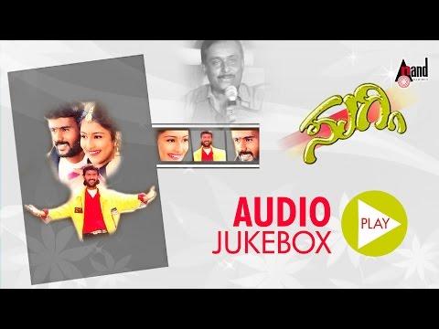 Suggi | Audio JukeBox | Feat. Alankar | New Kannada