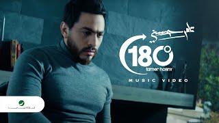 Download Tamer Hosny ... 180° - Video Clip | تامر حسني ... 180° - فيديو كليب Mp3 and Videos