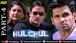 Hulchul - Part 4 | Akshaye Khanna, Kareena Kapoor & Suniel Shetty| Best Comedy Movie Scenes