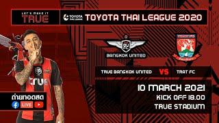 True Bangkok United LIVE!!! : True Bangkok United vs Trat FC