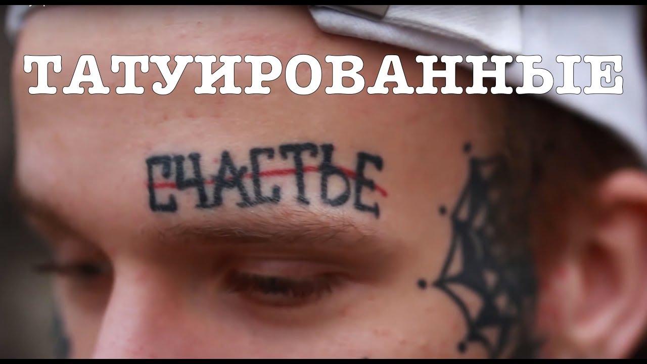 Наслаждаться мастурбация татуированные качки видео
