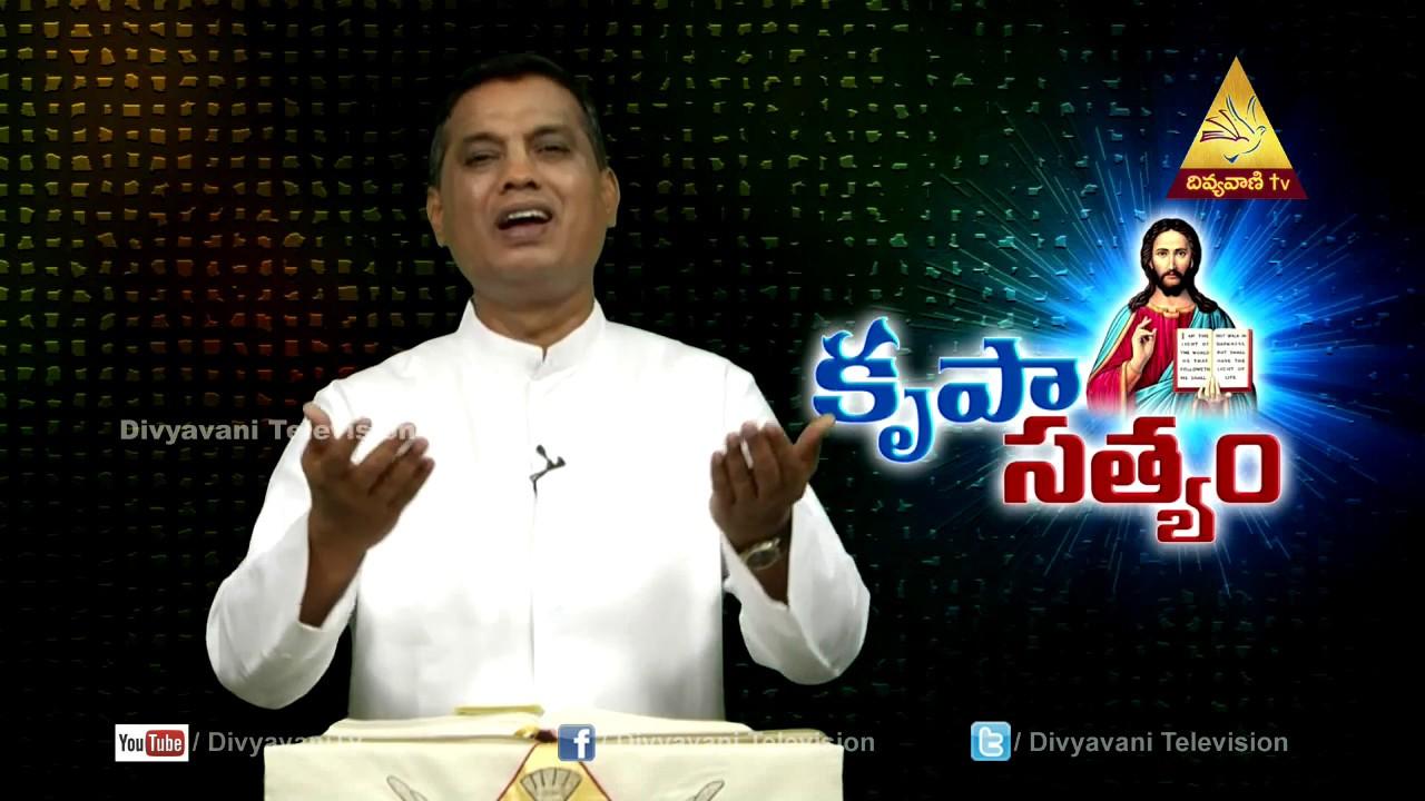 Krupa Satyam  | Fr.Cyril Das(SVD) ,Episode - 24, Part - 2 | Divyavani TV
