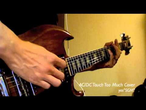 Ac Dc Touch Too Much Guitar Cover Youtube