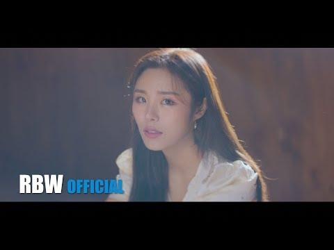 [MV] 휘인(WHEEIN) - 헤어지자 (Prod. 정키)