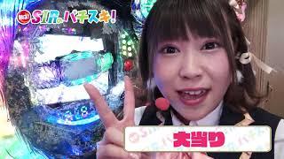 地上波TOKYO MX1(9ch)毎週金曜 深夜27:10~27:40に放送中の開店!SIR...