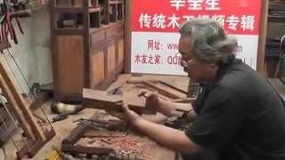 Xin Quansheng's Chines Troditonal Woodworking--luban Stool(3)
