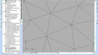 Утилиты nanoCAD Геоника - 2D Расстояния