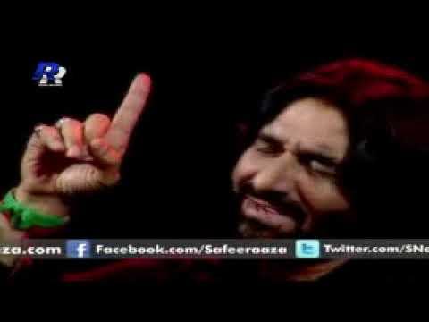 Nadeem Sarwar  7C Ya Ali  7C 2013  7C  D9 8A D8 A7  D8 B9 D9 84 D9 8A