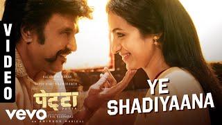 Ye Shadiyaana - Petta (Hindi) - Rajnikanth |  Anirudh Ravichander | Rahul Sipligunj