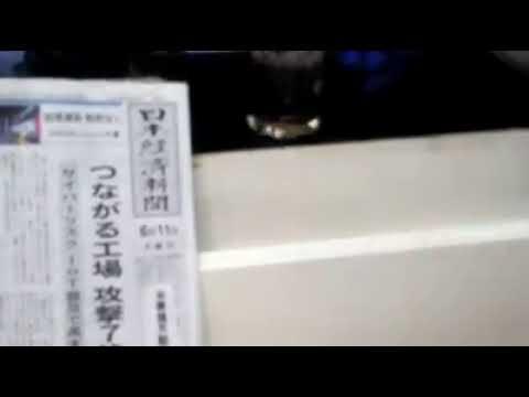 6/11 今朝の洗濯液確認 ~目視編~