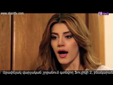 Էլենի օրագիրը/Eleni Oragir - Սերիա 35
