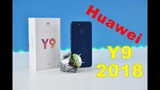 Huawei Y9 2018 обзор
