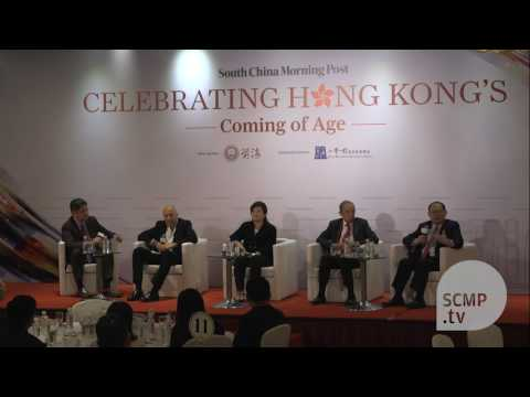 Celebrating Hong Kong's Coming of Age: business leaders panel
