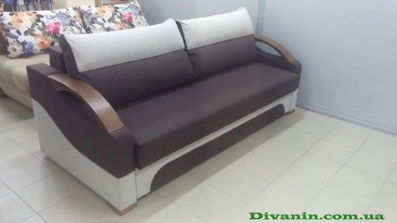 Недорогую мебель для дома в житомире, спальни, офиса, детской комнаты и кухни легко купить в житомире.
