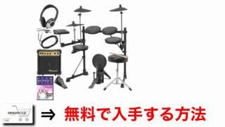 【動画詳細URL→】http://www.p.tl/PP5x メデリ 電子ドラム DD-502J アン...