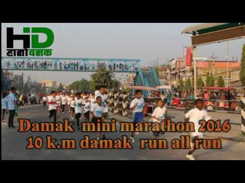 Damak Run 10 k.m mini Marathon