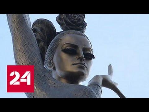 Памятник Майе Плисецкой открыли в сквере ее имени