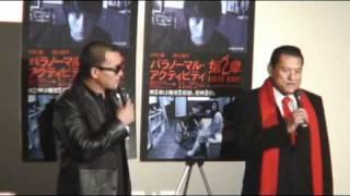 映画『パラノーマル・アクティビティ第2章/TOKYO NIGHT』 11/20(土) ...